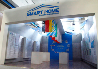 Smart Home(BeiJing)Construction Material CO.,Ltd