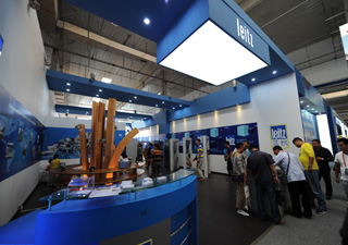 Leitz Tooling System(Nanjing)Co.,Ltd.